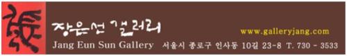 박미혜8.png