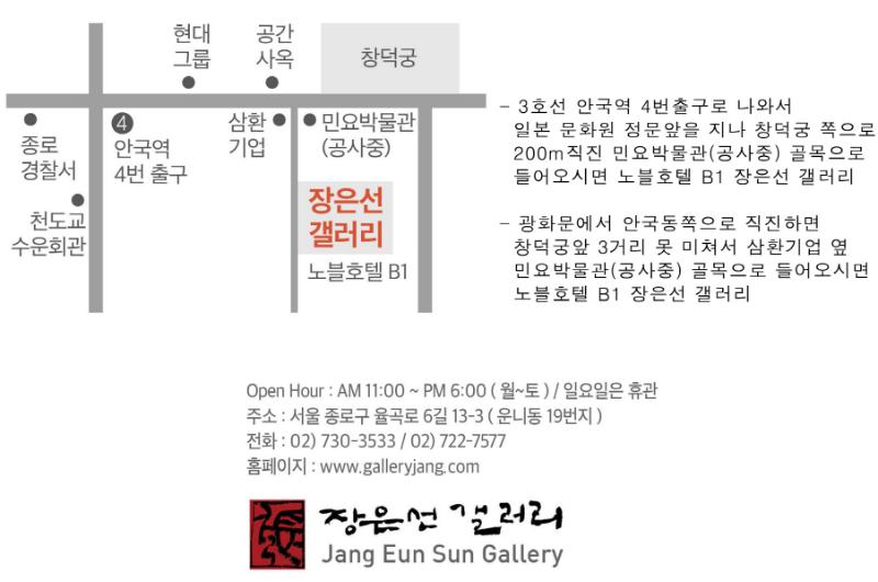 박미혜9.png