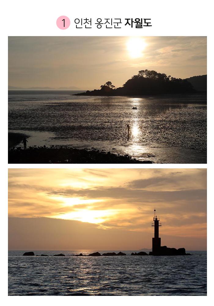 아름다운 섬2.jpg