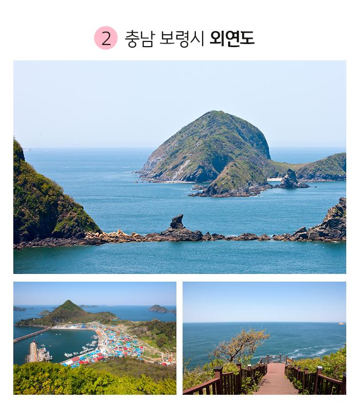 아름다운 섬3.jpg