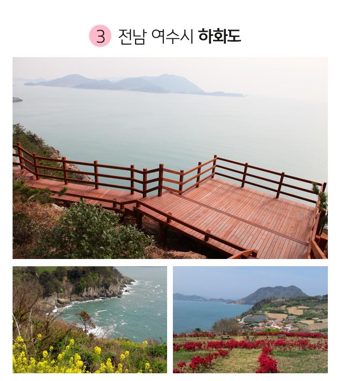 아름다운 섬4.jpg