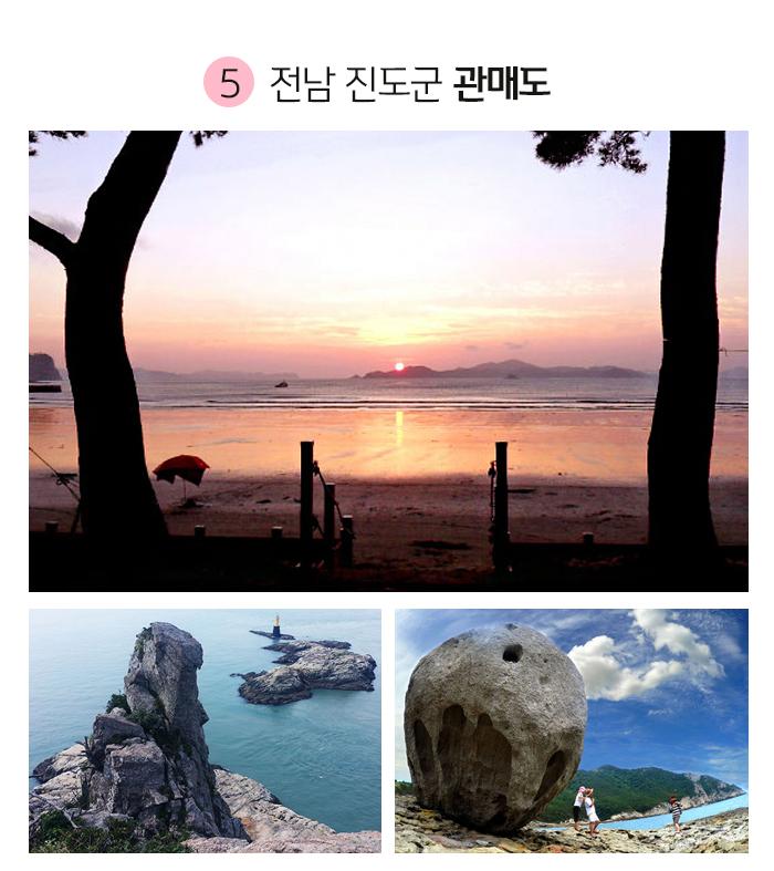 아름다운 섬6.jpg