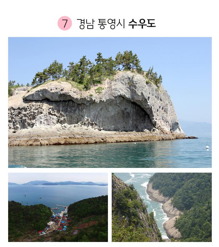 아름다운 섬8.jpg