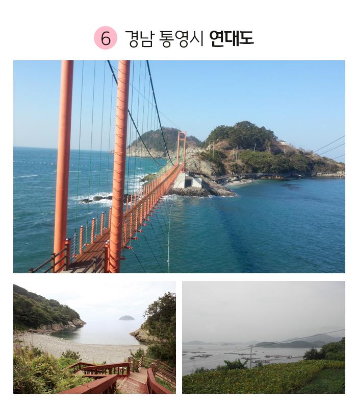 아름다운 섬7.jpg