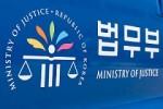 법무부 새로고침2-3.jpg