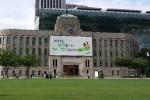 서울시 청사.jpg