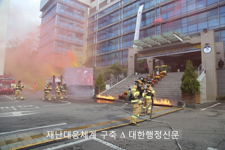 IMG_소방대활동.jpg