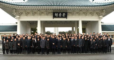 한국자유총연맹.jpg