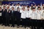 동계올림픽1.jpg