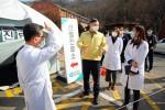 20200210근로복지공단안산병원선별진료소방문_3.JPG