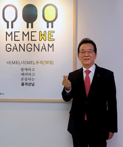 정순균 강남구청장(미미위).jpg