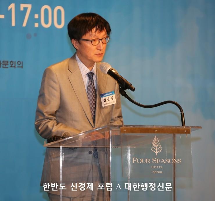 8개회사(김흥종_대외경제정책연구원장)1.jpg