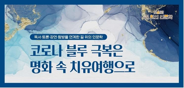 금천문화재단2.jpg