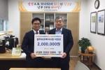 국민은행 신길동지점 기증금 전달 (1).jpg