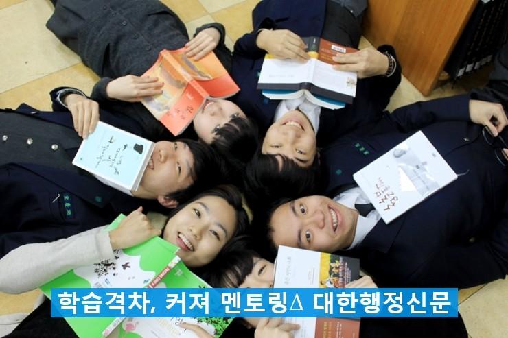 4__서울동행_활동사진2.jpg