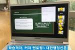 3__서울동행_활동사진(온라인_멘토링)1.jpg