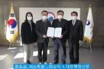 서래빛교회_지원금_전달식_사진1.jpg
