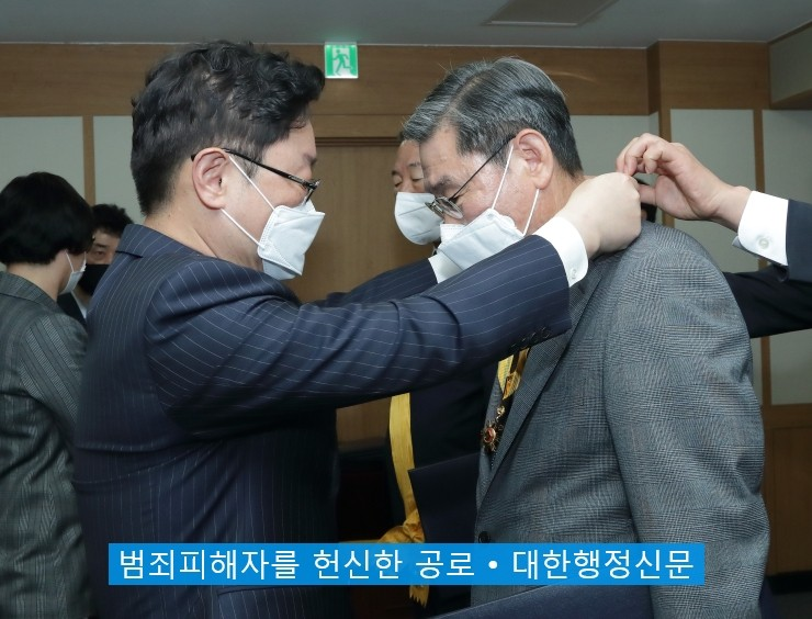 연합회장님_법의날_훈장_전수식.jpg