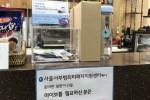 서울서부_컵홀더_(2).jpg