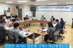 붙임_3__한국법무보호복지공단_경기지부,__안전한_경기도_를_위한_조.jpg